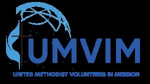 UMVIM-MAINlogo